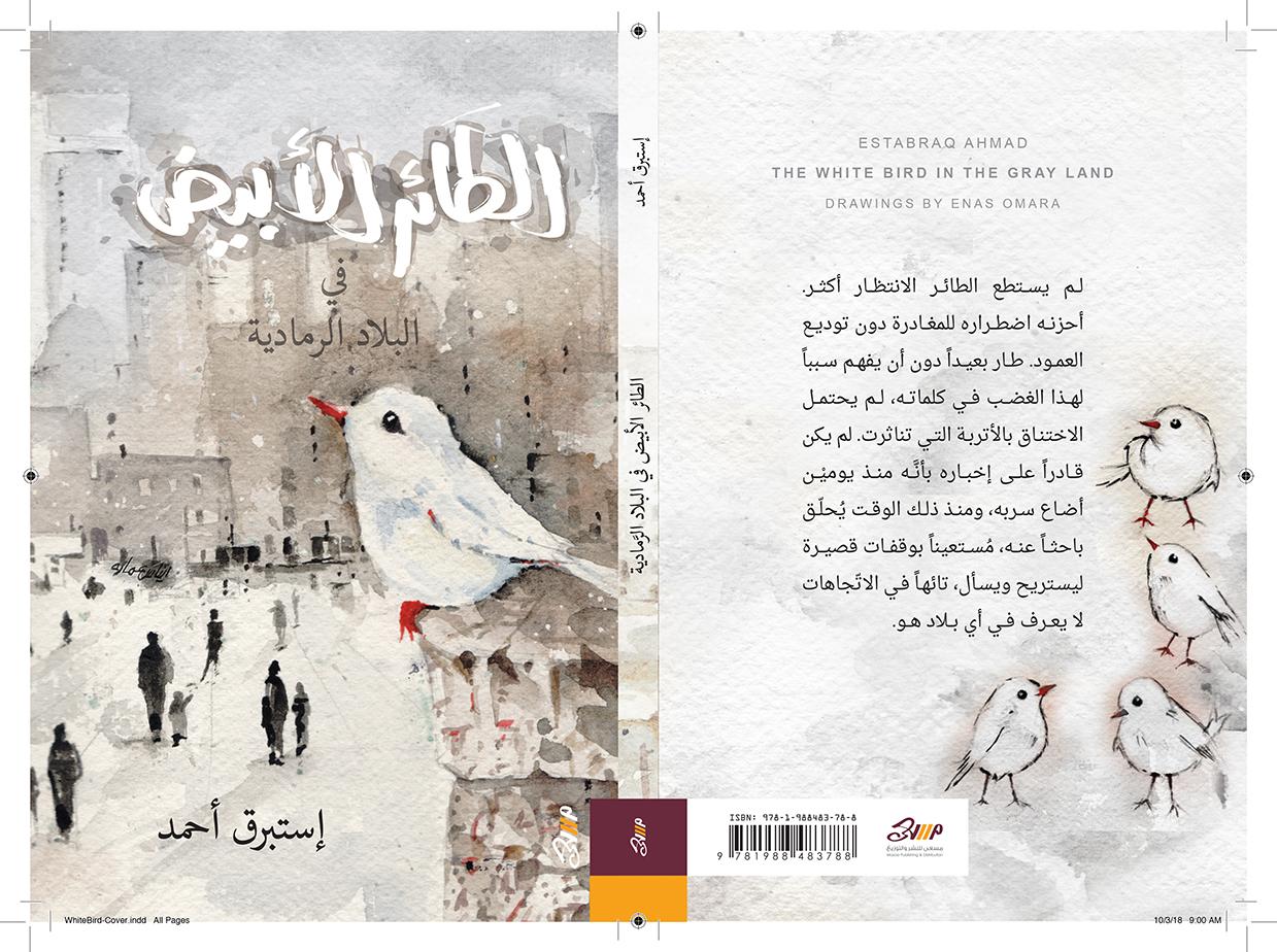 WhiteBird-Cover